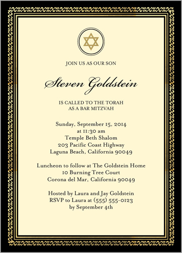 Elegant Frame Bar Mitzvah Invitation by Blonde Designs