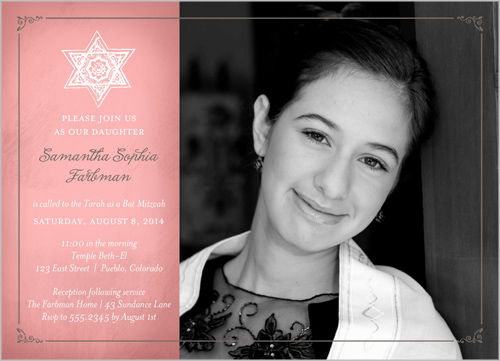 Star Rose Girl Bat Mitzvah Invitation by Petite Lemon