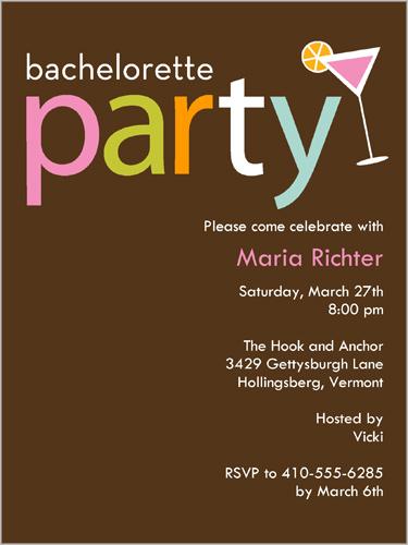 Modern Party Invitation | Holiday Invitations